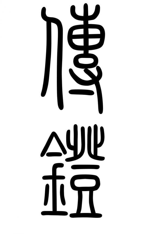 boeddhistische naam